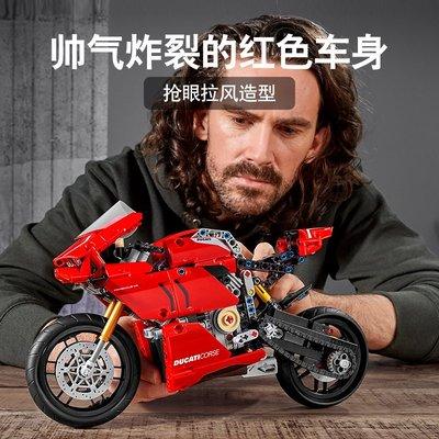 新風小鋪-樂高積木科技機械組杜卡迪摩托車模型大人益智玩具男孩拼裝42107