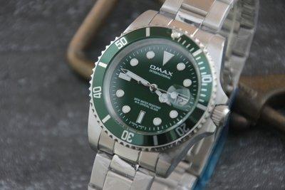 OMAX歐馬仕尚勞利仕名款綠水鬼submarine造型全不鏽鋼製石英錶~綠框綠面