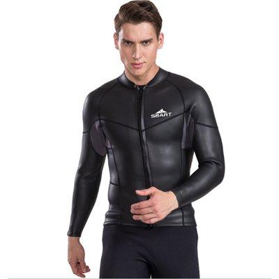 【購物百分百】17款 Sbart鯊巴特 2mm保暖長袖分體潛水衣 防曬衣 水母衣 衝浪衣 浮潛衣 衝浪沙灘遊泳 分體上衣
