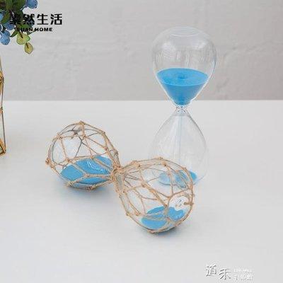 【起點3C】玻璃沙漏計時器桌面擺件創意...