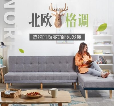 沙發臥室小沙發小型客廳網吧租房服裝店單人沙發椅雙人布藝小戶型沙發-榮耀 新品
