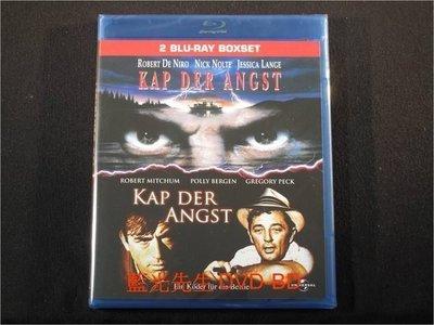 [藍光BD] - 恐怖角 Cape Fear 雙碟珍藏版 - 同時收錄1991和1962兩種版本 - 勞勃狄尼洛