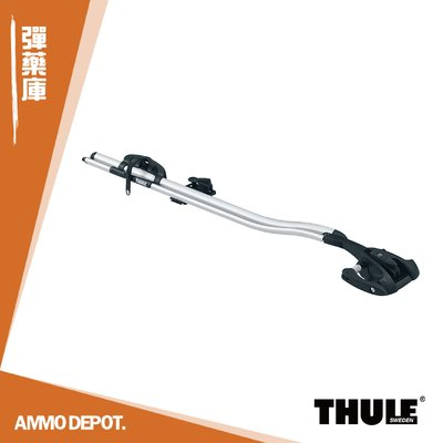 【運動相機彈藥庫】 Thule OutRide 車頂自行車架 免費安裝 單車 腳踏車 車頂架 #561000