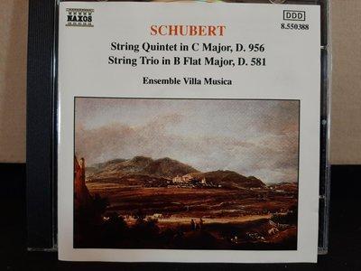 Ensemble Villa Musica,Schubert-S.quintet,S.trio,音樂莊園合奏團,演繹舒伯特-弦樂五&三重奏