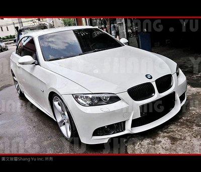 BMW 3-Series E90 E91 E92 E93 M3 款 前保桿 前大包 霧燈 空力套件