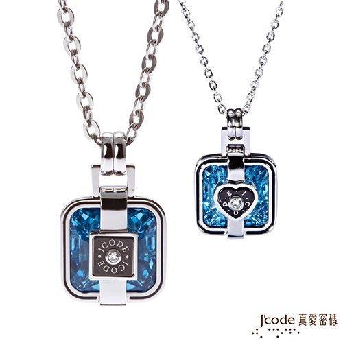 【永恆典藏館】Jcode真愛密碼 邱澤代言【聽見愛】湛藍水晶白鋼對鍊 單品下標區 免運