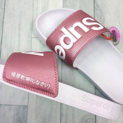 7636A4 極度乾燥 女版 乾燥玫瑰 浴室拖鞋 泳池拖鞋  室內 室外 Superdry 拖鞋