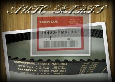 線上汽材 正廠 時規皮帶/正時皮帶 K6無VTEC/K8