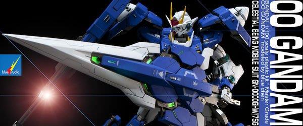 MG 1/100 SEVEN SWORD/G 7劍 OO鋼彈改造完成品展示