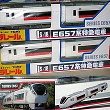 PLARAIL 日本鉄道 S-18 E657系特急電車