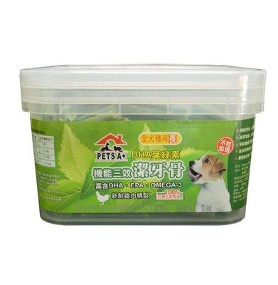 【HT】PETS A+ 狗狗三效盒裝潔牙骨 1300g