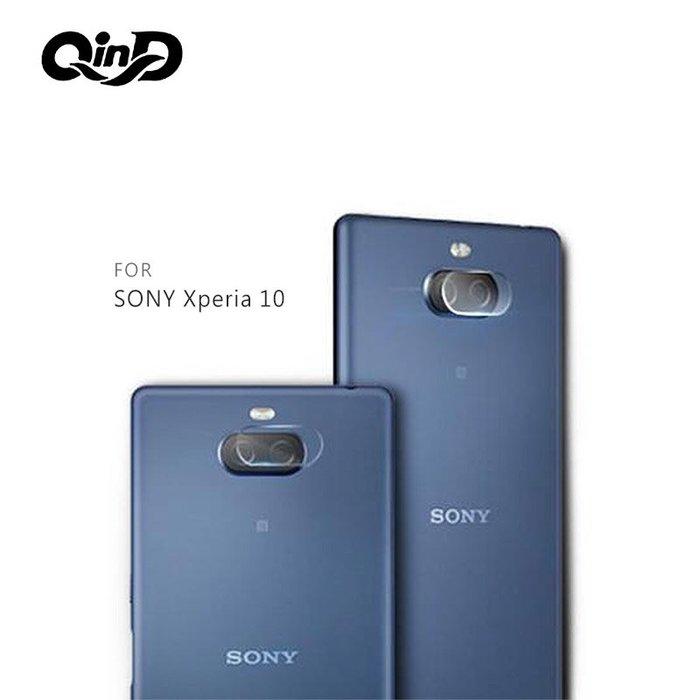 強尼拍賣~QinD SONY Xperia 10、Xperia 10 Plus 鏡頭玻璃貼(兩片裝) 鏡頭保護貼