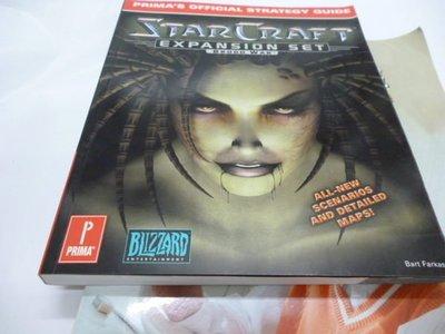 崇倫舊書坊= 攻略《StarCraft Expansion Set: Brood Wars (Official Strategy Guide)》
