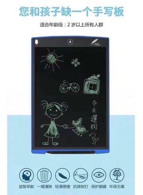 環保畫板 光能寫字板