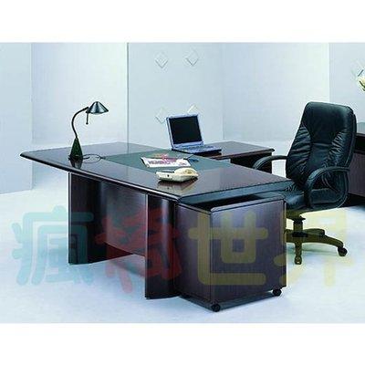 《瘋椅世界》OA辦公家具全系列 高級木...