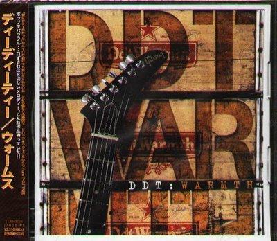 K - DDT - WARMTH  - 日版 - NEW