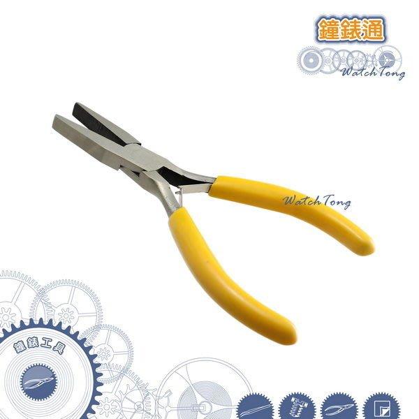 【鐘錶通】05F.1501 平口鉗 / 五金工具 隨機顏色出貨├錶帶工具/手錶工具/鐘錶維修輔助工具 ┤