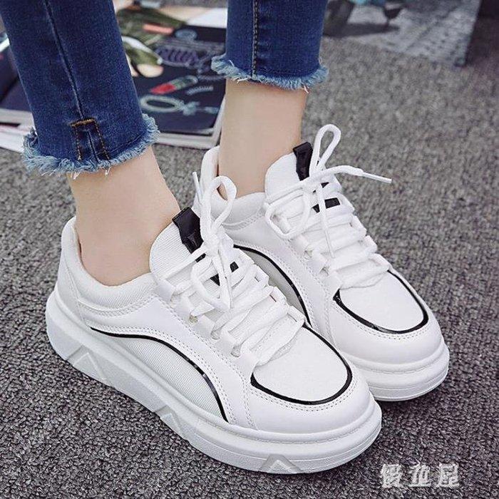 2018夏季新款帆布鞋女鞋韓版百搭厚底小白鞋白色板鞋 QG5156
