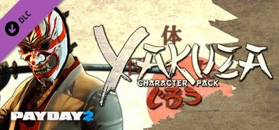 STEAM PAYDAY 2 : Yakuza Character Pack DLC 劫薪日2 : 極道男角色包