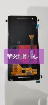 谷歌Google Pixel2 5吋 液晶總成 螢幕總成 原廠oled液晶 摔機 pixel2 黑屏不顯示 玻璃破裂維修