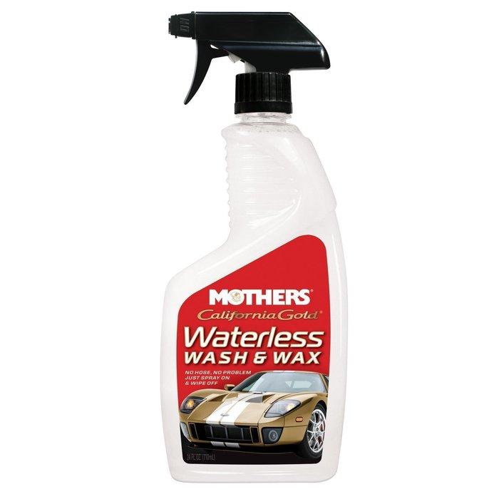 (I LOVE樂多)Mothers Waterless Wash & Wax 瑪德仕特殊配方無水洗車劑 乾洗