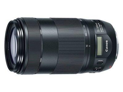 【柯達行】Canon EF 70-300mm F4-5.6 IS II USM LCD螢幕 平輸/店保~免運...刷卡價