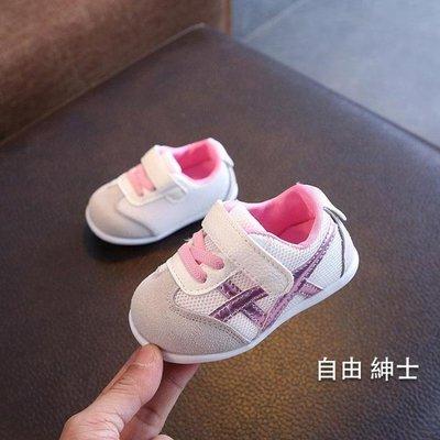女寶寶單網鞋網面透氣男童3夏鞋子0一1歲嬰兒軟底6-12學步鞋個月