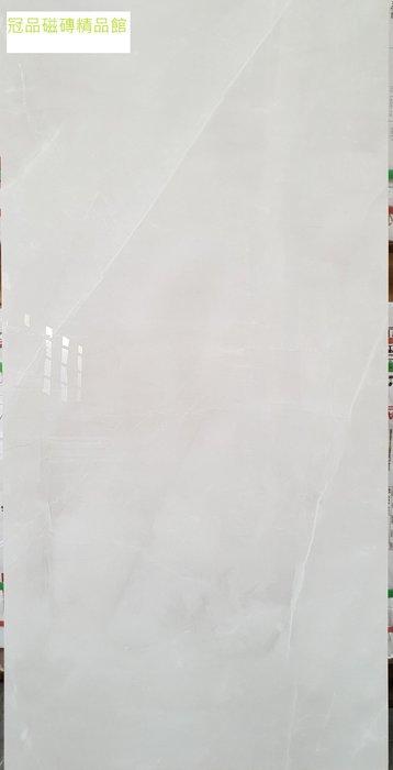 ◎冠品磁磚精品館◎進口精品 數位全釉拋 大理石 石英磚-玉石-60X120 CM
