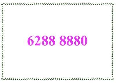 88888靚number