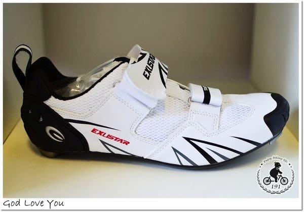 (高雄191)EXUSTAR 新款三鐵鞋 E-ST951
