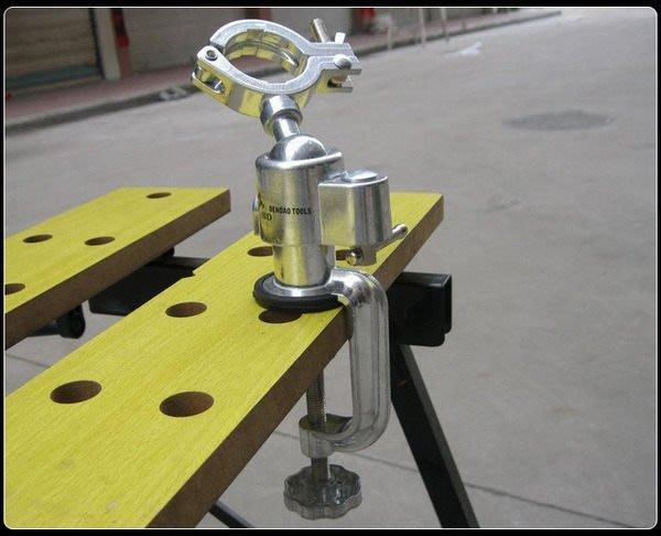 全新 多功能360° 鋁合金 萬向檯鉗 旋轉檯鉗 固定鉗 電鑽架 C11