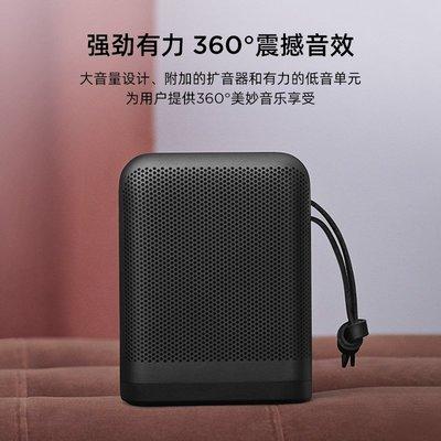 原廠 B&O Beoplay P6無線藍牙便攜音響 戶外重低音bo音箱