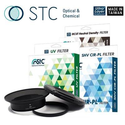 【EC數位】 STC 超廣角鏡頭鏡接環  Panasonic Lumix 7-14mm UV+CPL+ND64 組合