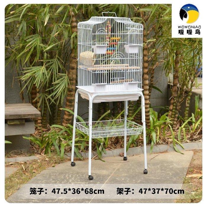 鸚鵡鳥籠 豪華大型鳥籠 大號金屬鳥籠
