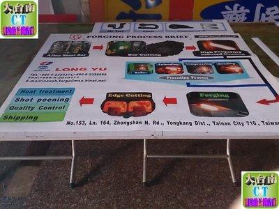 大台南 CT 創意設計廣告社-油畫布輸出