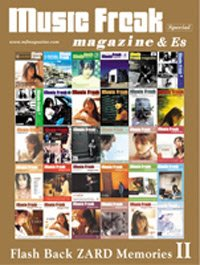 特惠代訂 ZARD musing 坂井泉水 music freak magazine ZARD Memories 2日版