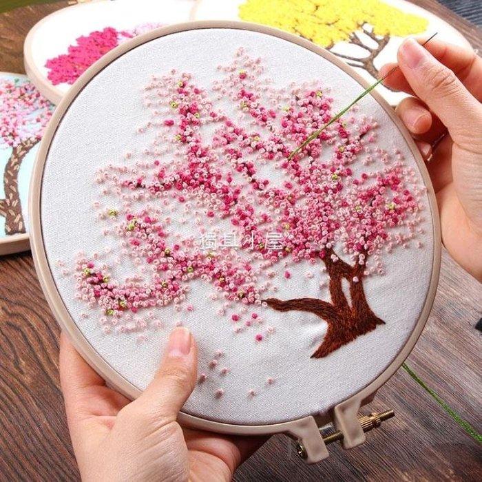 禮物古風刺繡diy材料包學生手工課初學布藝套件簡單繡絲帶繡蘇繡