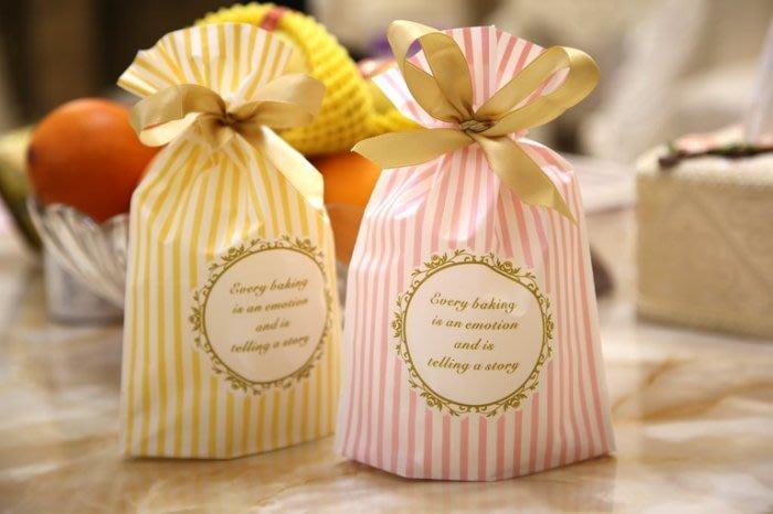 *愛焙烘焙*束口點心袋-小清新 6入 黃色條紋粉色條紋中間穿絲帶 包裝袋/封口袋/餅乾袋/糖果袋/喜糖袋/二次進場