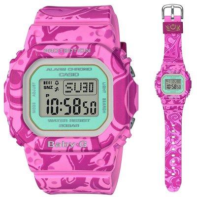 日本正版 CASIO 卡西歐 G-Shock 七福神 惠比壽 BGD-560SLG-4JR 女錶 手錶 日本代購