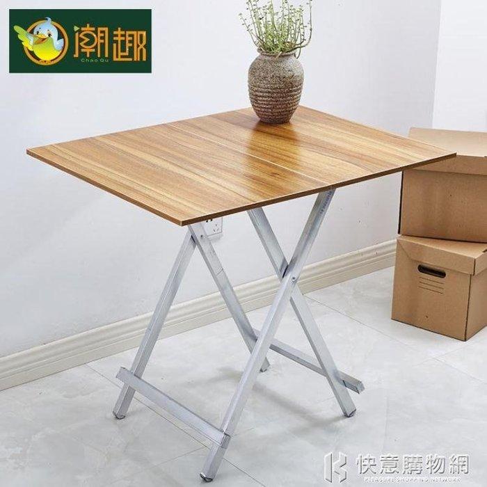 摺疊餐桌摺疊桌子餐桌便攜式電腦桌夜市地攤擺攤桌家用吃飯桌簡易長方形桌 igo