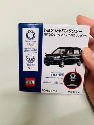 2020東京奧運紀念品車