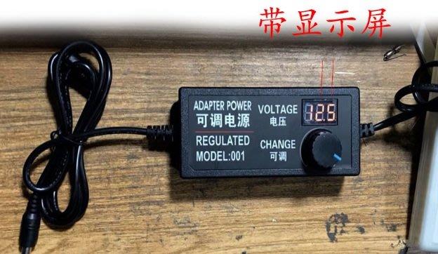 電源供應器數顯可調3V-12V5A60W