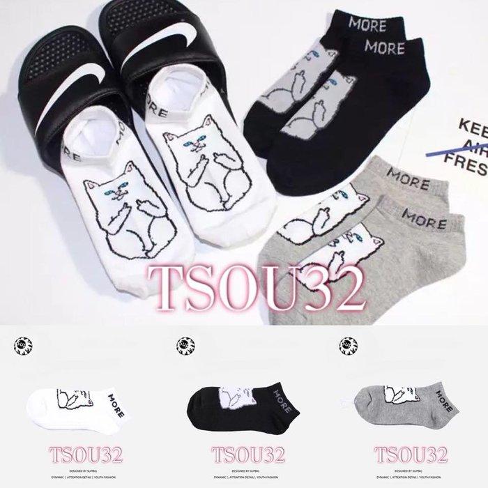 買10送一 韓國ulzzang原宿中指貓卡通搞怪棉短襪 男女情侶 潮牌 薄款 船襪 襪子