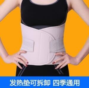 護腰帶腰間盤保暖自發熱透氣鋼板腰托腰椎盤勞損突出腰疼男女