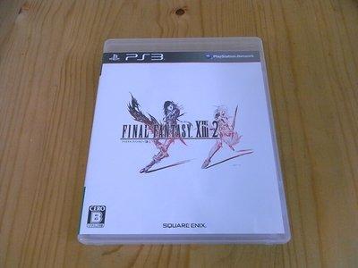 【小蕙館】PS3~ Final Fantasy XIII-2 / 太空戰士13-2 (純日版)