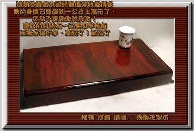 卍【陳媽媽珠料庫】卍 ﹝珍貴.稀有.值...