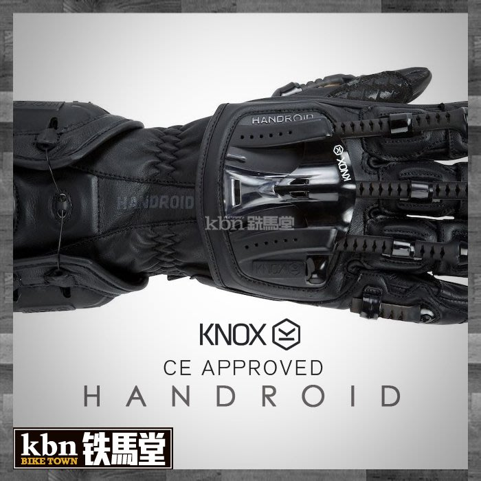 ☆KBN☆鐵馬堂 英國 KNOX Handroid Gloves 競技 長手套 頂級 防摔 A星 DAINESE 可參考