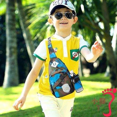 兒童包包 兒童小包包斜背包男童胸包休閑小學生韓版潮戶外旅游背包女單肩包  全館免運