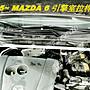 2015-  MAZDA 6 /  MK3 /  馬6  專用 旗艦型 寬...