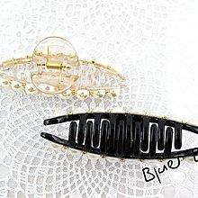 ~*BlueBo*~Korea 韓國飾品 氣質珍珠水鑽9.5cm鯊魚夾  抓夾/盤髮夾